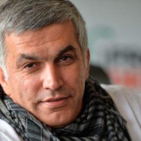 Ciudadanos suscribe la petición de libertad del activista proderechos humanos Nabeel Rajam, preso en Baréin desde hace un año